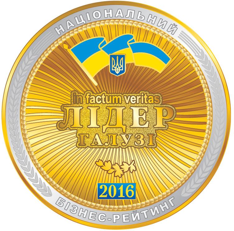 2016_UA_K___Award_Лідер_Галузі__м