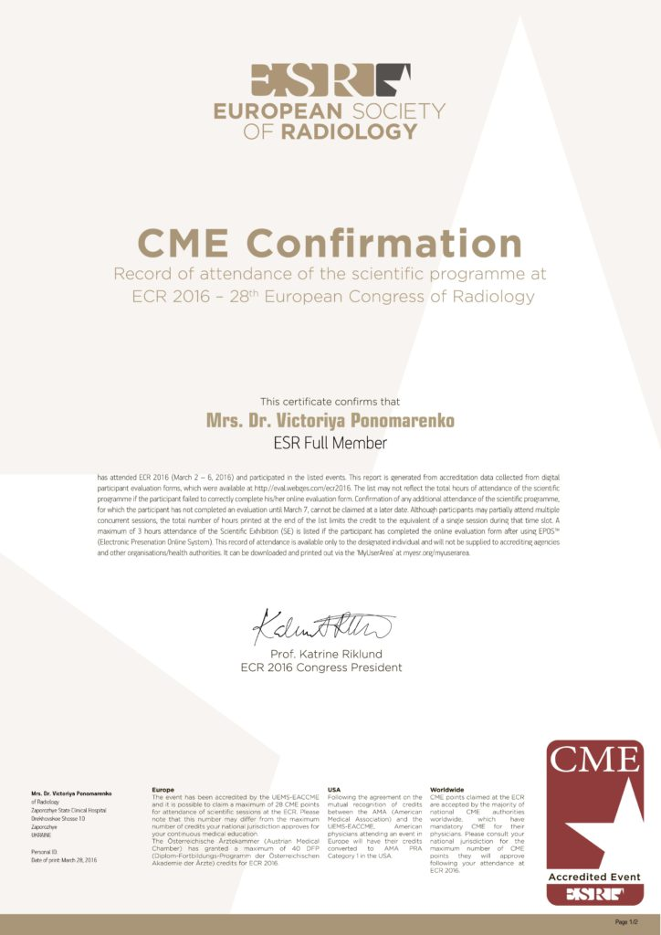 CME Confirmation ECR 2016
